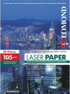 Бумага для лазерной печати (105/А4/250л.) глянцевая двусторонняя  LOMOND 0310641