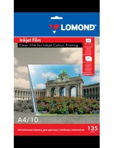 Пленка прозрачная для струйных принтеров 135мкм. (10л.) А4 LOMOND 07084111