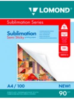 Бумага сублимационная (100л.90г/м,А4) полулипкая матовая LOMOND 0809414