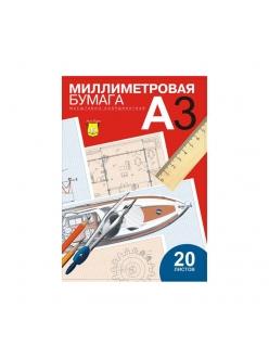 """Бумага миллиметровая А3 20л. в папке <ПМ/А3> """"Лилия Холдинг"""" 149520"""