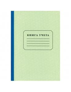 """Книга учета А4, линия  96л. обл.картон, блок газетный <CL-98-326> """"Спейс"""" 153190"""