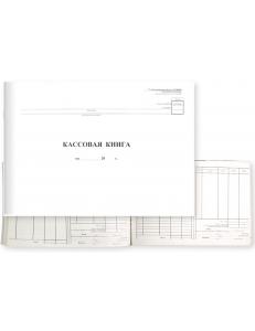"""Книга кассовая горизонт.48л. (форма КО-4) """"Спейс"""" 162009"""