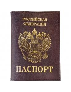 """Обложка для паспорта кожа, тиснение золото ГЕРБ, бордо <KPs_1690> """"OfficeSpace"""" 176874"""