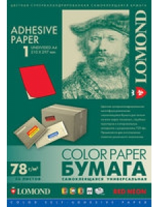 Самоклеящаяся неоновая бумага A4/50л.78г/м (210x297мм) неделеная Красная LOMOND 2010005