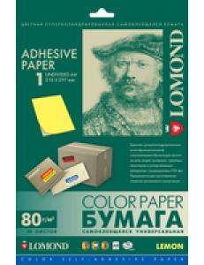 Самоклеящаяся бумага A4/50л.80г/м (210x297мм) неделеная Лимонно-желтая LOMOND 2130005