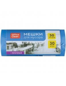 Мешки для мусора 30л OfficeClean ПНД, 50*60см, 10мкм, 30шт., прочные, синие, в рулоне 228593
