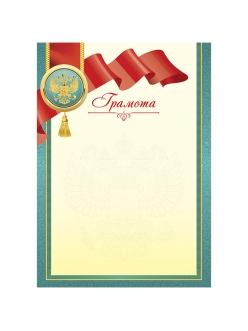 "Грамота А4 ""Грамота"" мелованный картон <BGR_10534> ""Спейс"" 234039"