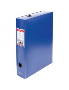 """Короб архивный А4 ( 70мм) на кнопке разборный, пластик, синий <AB7002> """"Berlingo"""" 235783"""