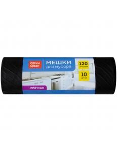 Мешки для мусора 120л OfficeClean ПНД, 70*110см, 18мкм, 10шт., прочные, черные, в рулоне 255796