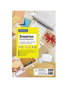 "Самоклеящаяся бумага A4/25л.70г/м2 неделеная белая <16193>""OfficeSpace"" 260642"