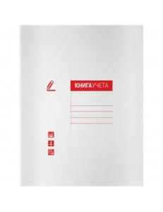 """Книга учета А4, клетка 48л. мелованный картон, блок офсетный 200х260мм """"OfficeSpace"""" 268879"""