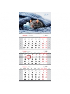 "Календарь квартальный 3бл. на 1-м гр. 2020г. ""Символ года"" с бегунком 295х650мм ""OfficeSpace"" 280383"