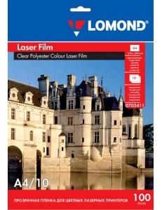 Пленка прозрачная для лазерных принтеров 100мкм. (10л.) А4 LOMOND 0703411