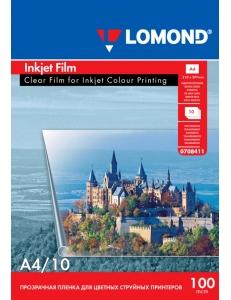 Пленка прозрачная для струйных принтеров 100мкм. (10л.) А4 LOMOND 0708411
