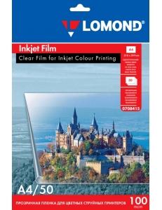 Пленка прозрачная для струйных принтеров 100мкм. (50л.) А4 LOMOND 0708415