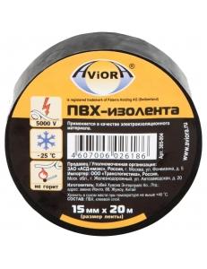 """Изолента 15х20м """"Aviora"""" черная 130мкм <305-004> (10шт.в уп.) 227385"""