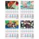 """Календарь-табель 2021г. А4 """"Для женщин"""" <КТб4> """"Hatber"""" 308711"""