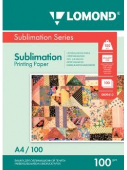 Бумага сублимационная (100л.100г/м,А4) LOMOND 0809413