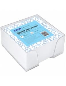 """Блок для записей 90х90х50мм белый, пластик.бокс <КБ9-5> """"Спейс"""" 153173"""