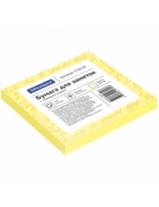 """Бумага самоклеящаяся 75х75мм/100л. желтая """"OfficeSpace"""" 178229"""