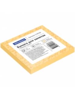 """Бумага самоклеящаяся 75х75мм/100л. оранжевая """"OfficeSpace"""" 178230"""