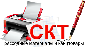 СтарКомТехника
